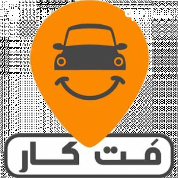 مت کار - خدمات آنلاین خودرو  شیراز