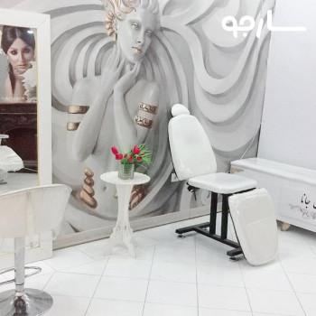 سالن آرایش و زیبایی جانا شیراز
