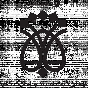 اسناد رسمی 100 شیراز