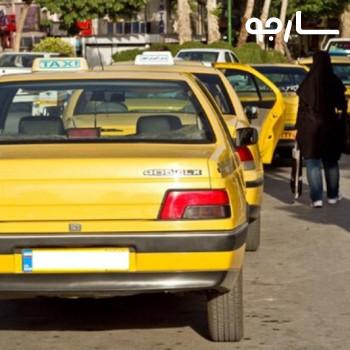 تاکسی تلفنی آسمان شیراز