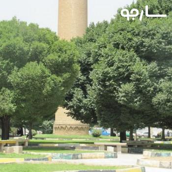 پارک فضیلت شیراز