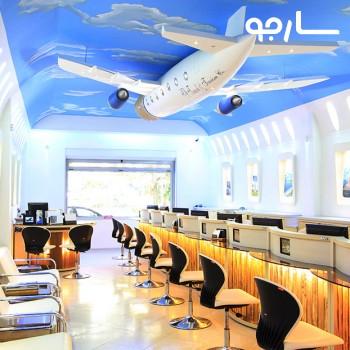 آژانس مسافرتی نارون شیراز