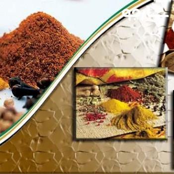 عطاری چهل گیاه شیراز