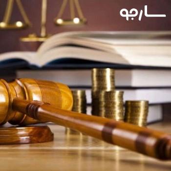 دفتر وکالت افشین اژدری شیراز