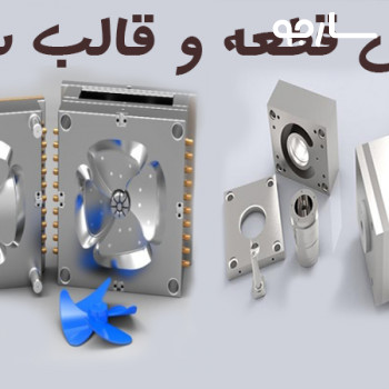 قطعه سازی پاسارگاد شیراز