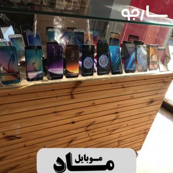 نقد و اقساط انواع گوشی موبایل