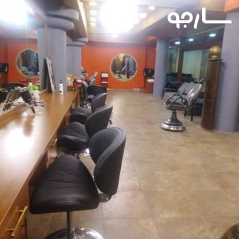سالن آرایش اریکه شیراز