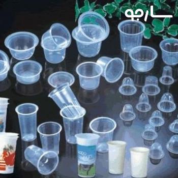 ظروف یکبار مصرف شیراز پیمانه شیراز