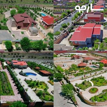 خرید و فروش باغشهر