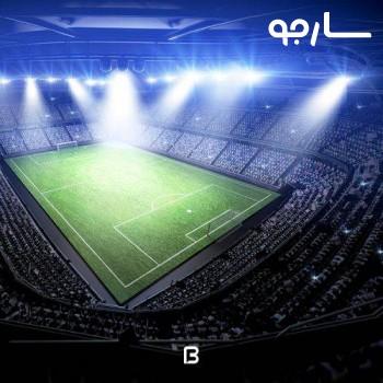 مجموعه ورزشی شهید حمزه شیراز