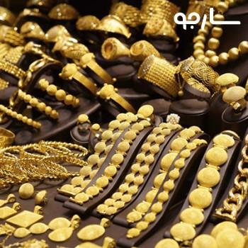 طلا سازی علی اقبال شیراز