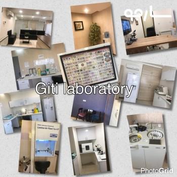 آزمایشگاه پاتوبیولوژی گیتی شیراز